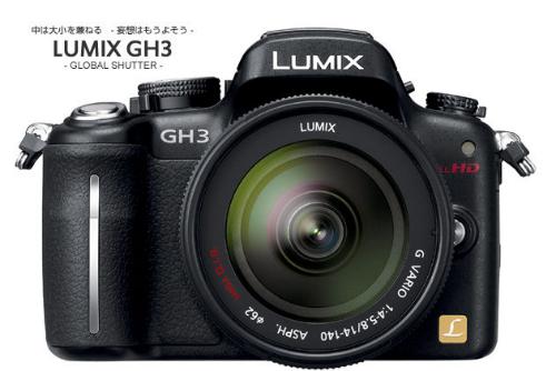 Kamera Terbaru Panasonic Lumix GH3 Di Agustus