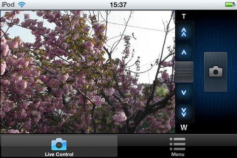 Tampilan Aplikasi iOS dan Android untuk FX90