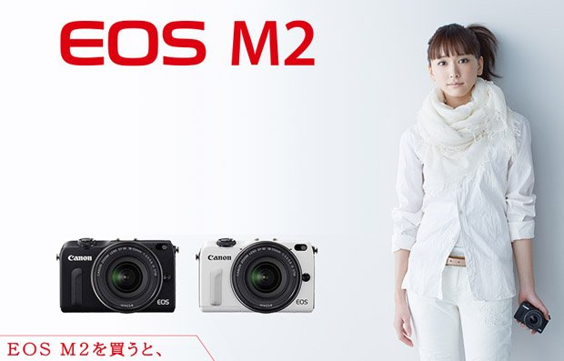 Press Release Kamera Terbaru Canon EOS M2 Generasi 2