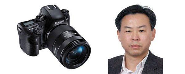 Byungdeok Nam, Senior Vice President tim Samsung R&D
