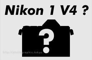 Rumor Nikon 1 V4