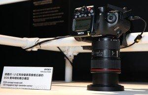 Canon 120 MP